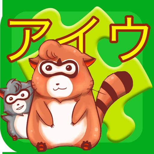 icon-katakana