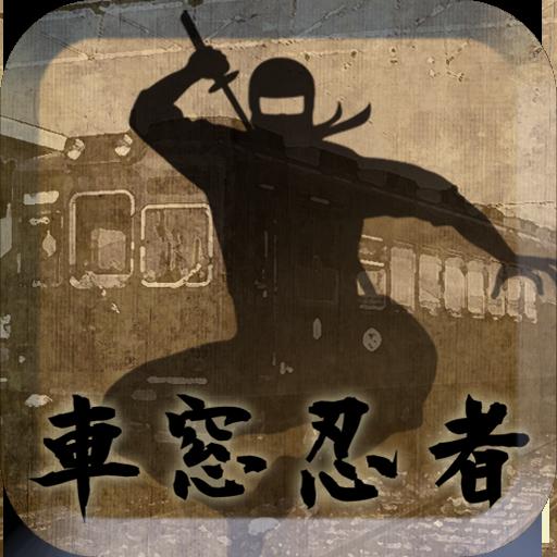 icon-ninja-itune