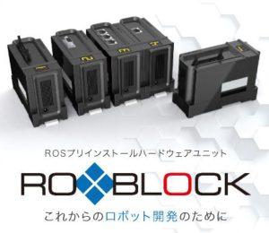 ROXBLOCK3